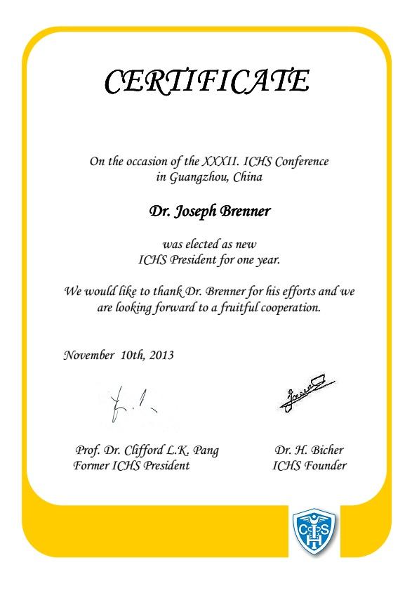 """תעודה של ד""""ר יוסף ברנר. רפואה אינטגרטיבית בסרטן"""